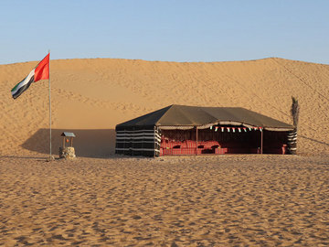 砂漠休憩所.jpg