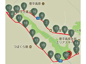 菅平ジョギング.jpg
