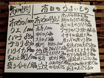遊膳メニュー.jpg