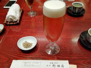 野田岩ビール.jpg